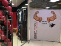 Магазин спортивного питания Bodypit